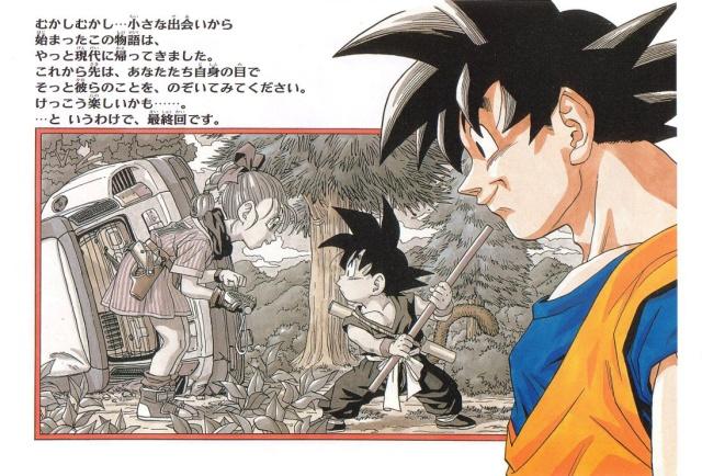 Dragon Ball retrospectiva