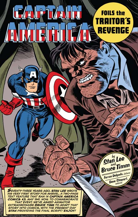 Marvel 75th Anniversary Celebration-captain-america-stan-lee-bruce-timm
