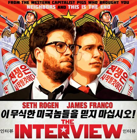 the-interview-seth-rogen-james-franco_