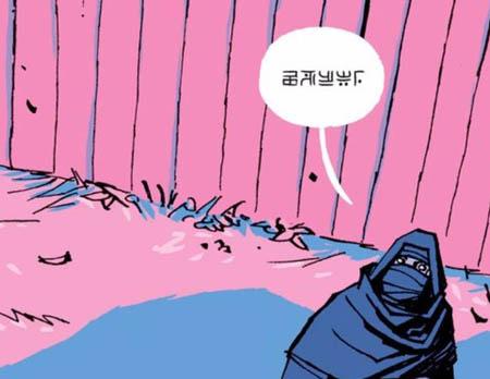 paper-girls-brian-vaughan-cliff-chinag-language
