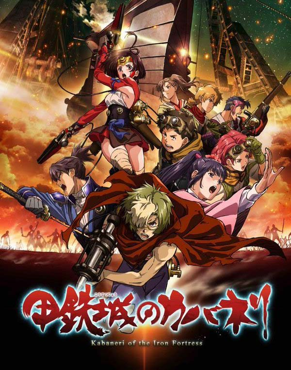 Kabaneri-of-the-Iron-Fortress-Kōtetsujō-no-Kabaneri (2)