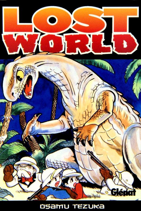 lost-world-ozamu-tezuka-cover